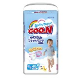 Подгузники-трусики GooN BIG для мальчико