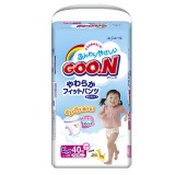 Подгузники-трусики GooN BIG для девочек