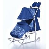 Санки-коляска Kristy Luxe Comfort