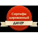 Сертифицированный дилер